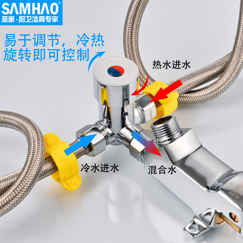 Cold and hot water mixing valve pedal leading thermostat valve three through two into a copper valve faucet hospital