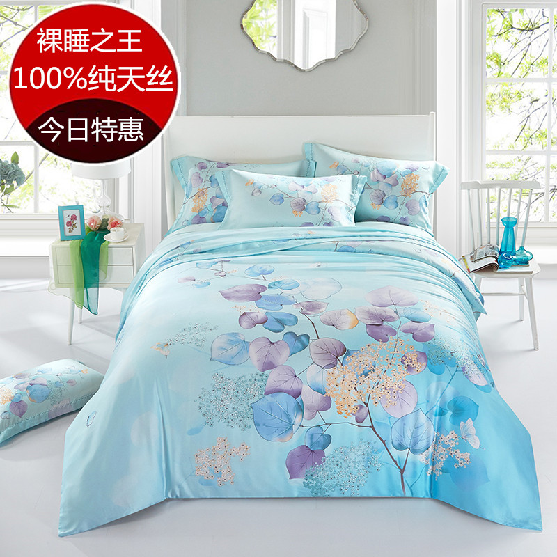 In the summer of four sets of double naked Tencel European silk satin sheets bedding 1.8m2m double 4