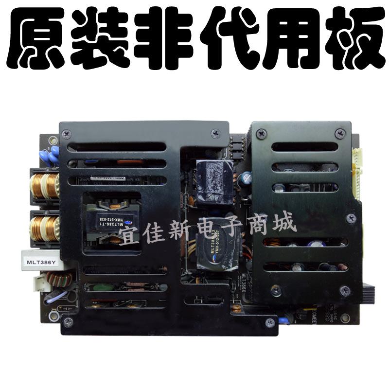 оригинальные разбирать 雅佳 LCT32AB жидкокристаллический телевизор жидкокристаллический аксессуары MLT386X универсальной схемы энергоснабжения плита