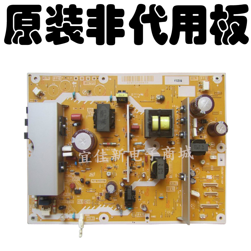 Panasonic Panasonic LCD TV power board TH-P42U20C42C20CLSEP1287LT spot