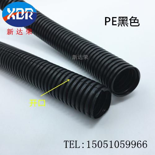 Tubo de plástico negro pe Bellows Retardador de nailon PP pa la protección de cables a través de tubos de la línea de manguera paquetes de correo