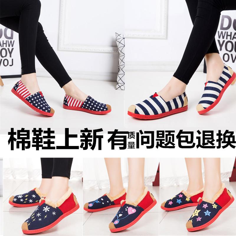 加絨保暖秋鼕老北京布鞋女棉鞋女鞋懶人 帆布鞋子平底學生潮鞋