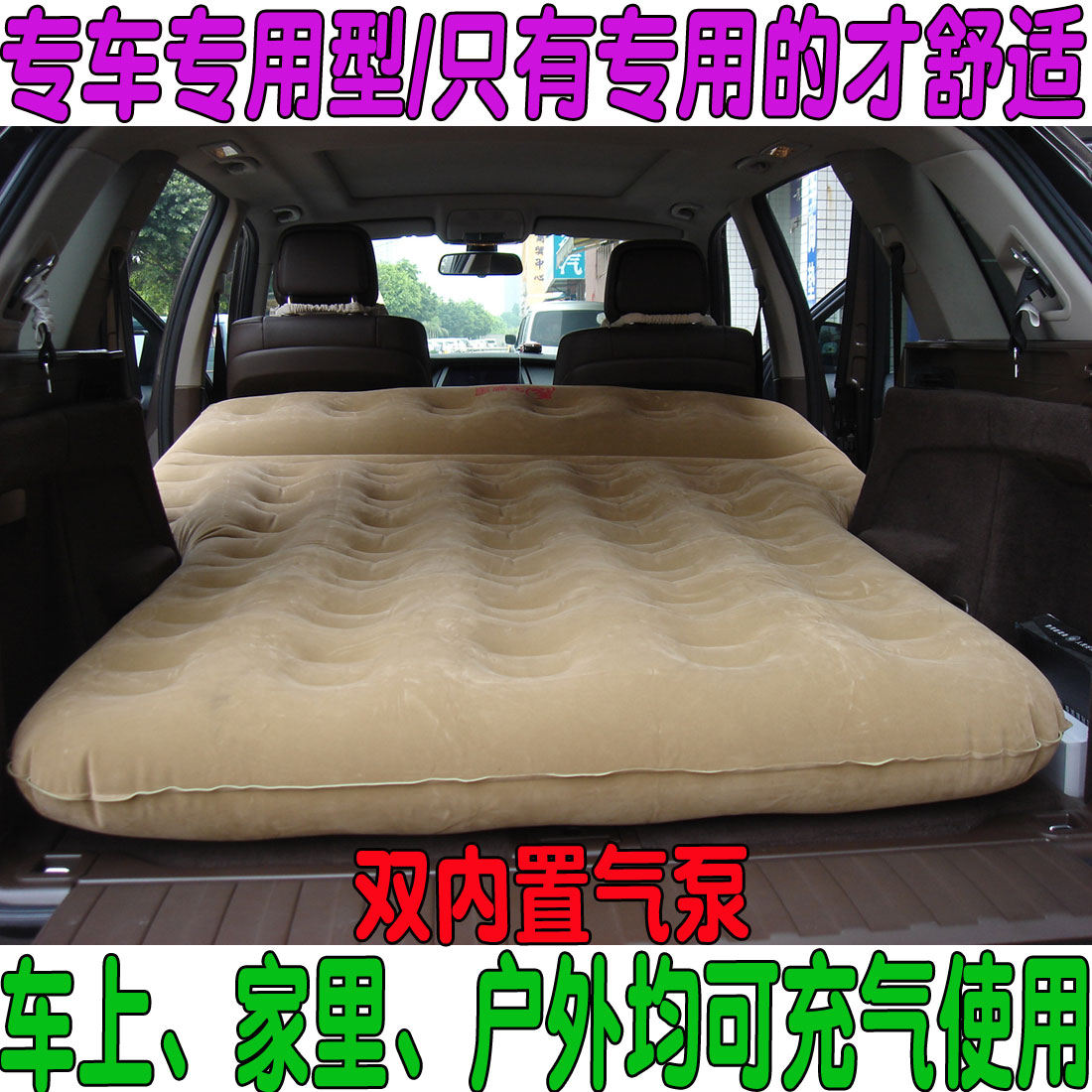 Golf BlueMotion vehicle inflatable bed vehicle air cushion bed car travel bed SUV car car bed bed bed