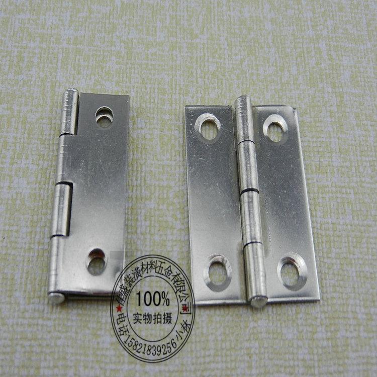 1 . 5寸ステンレスメーカー直販小小ヒンジヒンジ普通ヒンジ普通ヒンジだけ0 . 4元