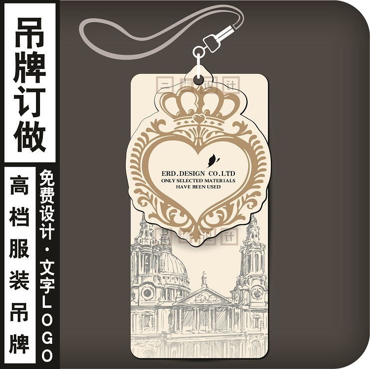 Clothing tag, customized women's tag, customized high-end tag, production tag, custom printing free design