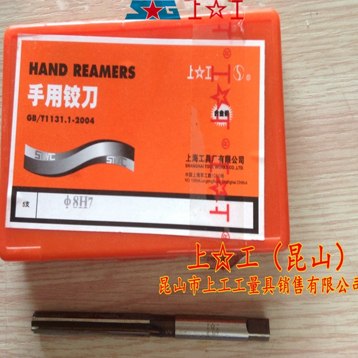 [to work] on the authentic work straight shank hand reamer / work hand reamer / hand reamer 10~20mmH7