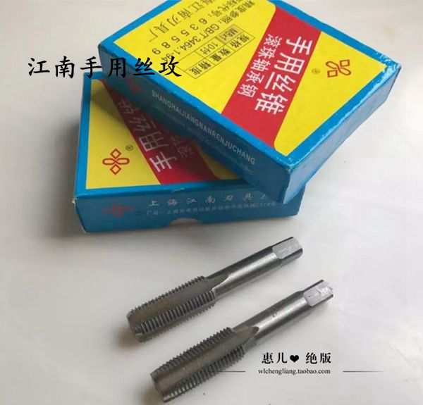 Genuine hand taps for Jiangnan hand / wire tapping 24/ 24*1.5 24*1