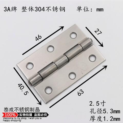 Engrosamiento de bisagras de puerta de acero inoxidable 304 abrir pequeñas bisagras de 1,5 pulgadas de 2 pulgadas de 2.5 pulgadas de 3 pulgadas de 3,5 pulgadas 4 pulgadas