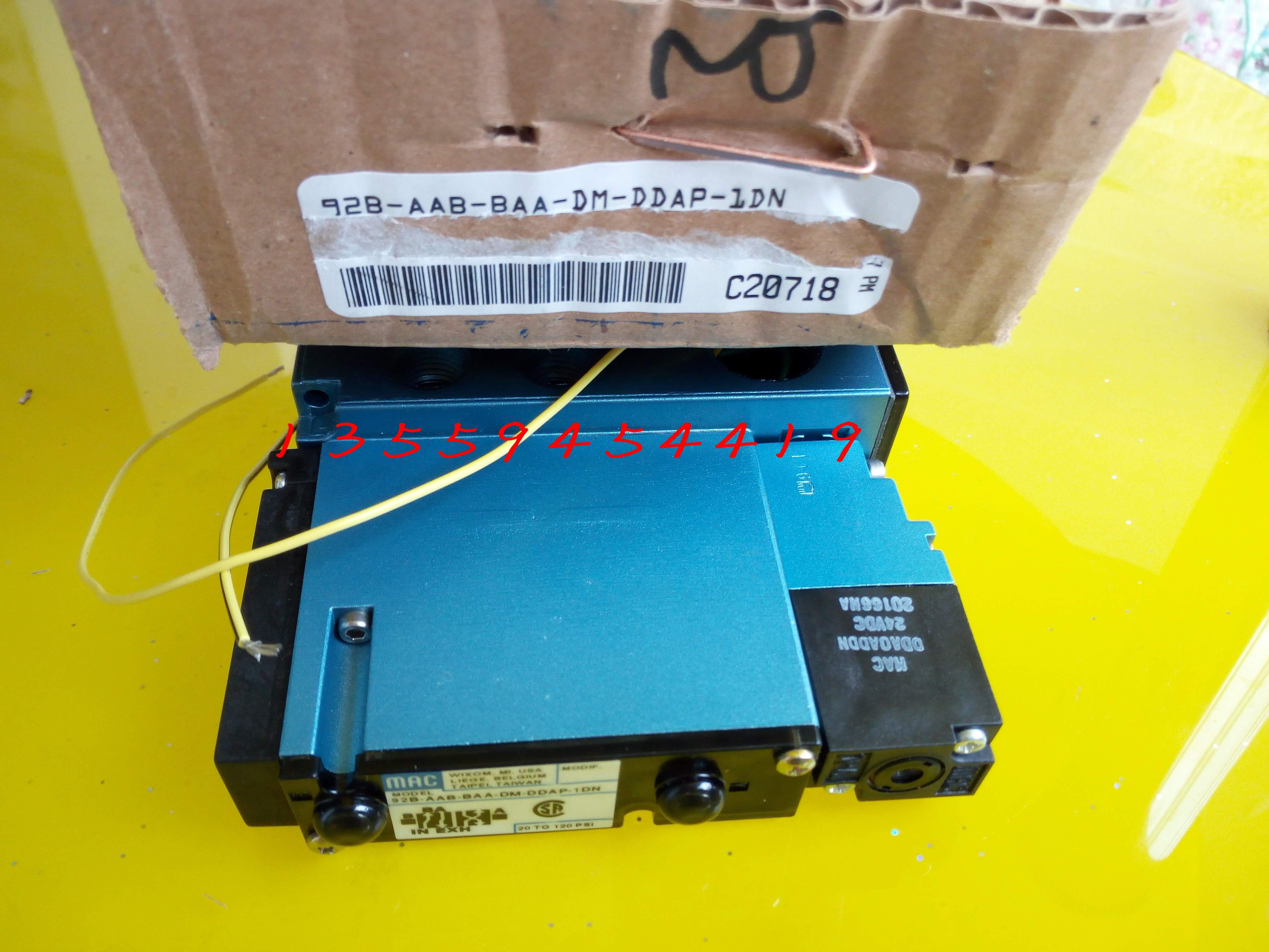 ขดลวดแม่เหล็กไฟฟ้าวาล์ว / อเมริกา MAC ของแท้ 92B-AAB-BAA-DM-DDAP-1DN โพสต์รวมถึงการต่อรองสินค้า
