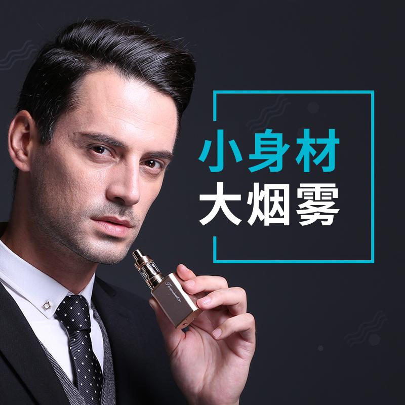 электронная сигарета вытяжной жидкости запах табака, юйси истинный вкус легких китайской бросить курить