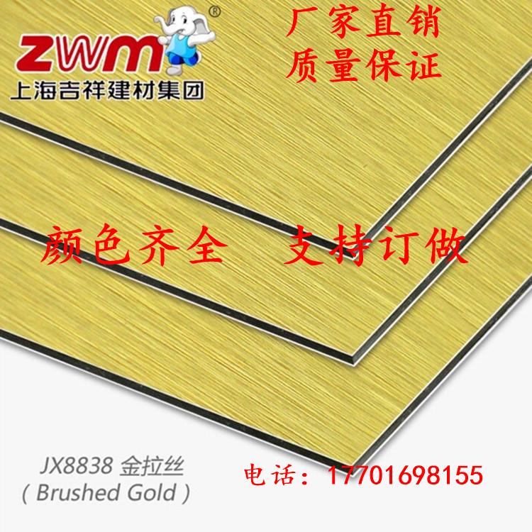 шанхай торжественным 3mm12 проволочное внутренние и внешние стены, дверь на фоне рекламных щитов висит алюминиевые пластины прямых производителей