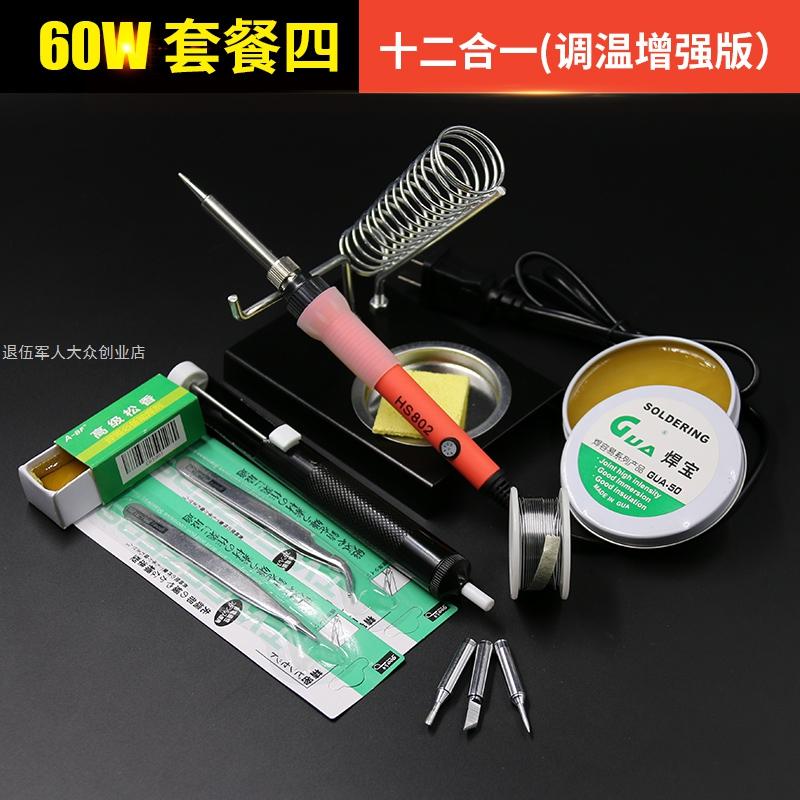 Um conjunto de caneta - ferro elétrico termostato termostato de calor para 60 Alunos com Luz indicadora de 836