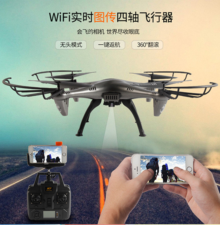 Assemble aerial drone remote control aircraft four-axis aircraft diy kit toys fall model aircraft technology materials