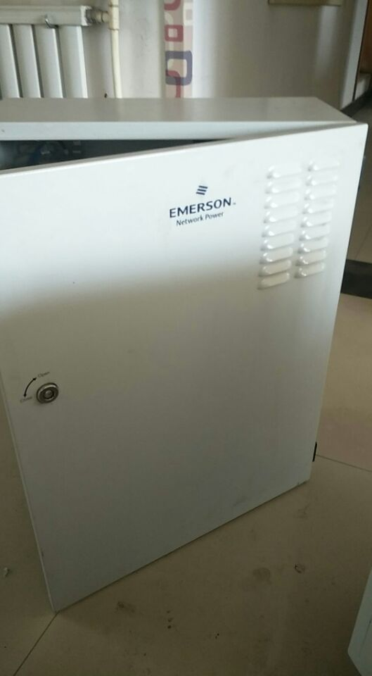 Emerson wall hung power 531, Emerson wall hanging power 48V60A model, the official website offer, brand new