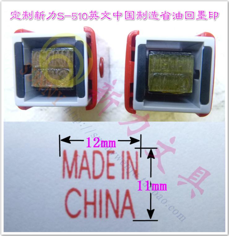 Aangepaste Sony made in China naar de inkt MADEINCHINA] miljoen [hoofdstuk 12 * 11 emmer stempel