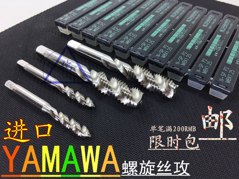 Screw tap, wire tapping tap for machine, M3M4M5M6M8M10M12