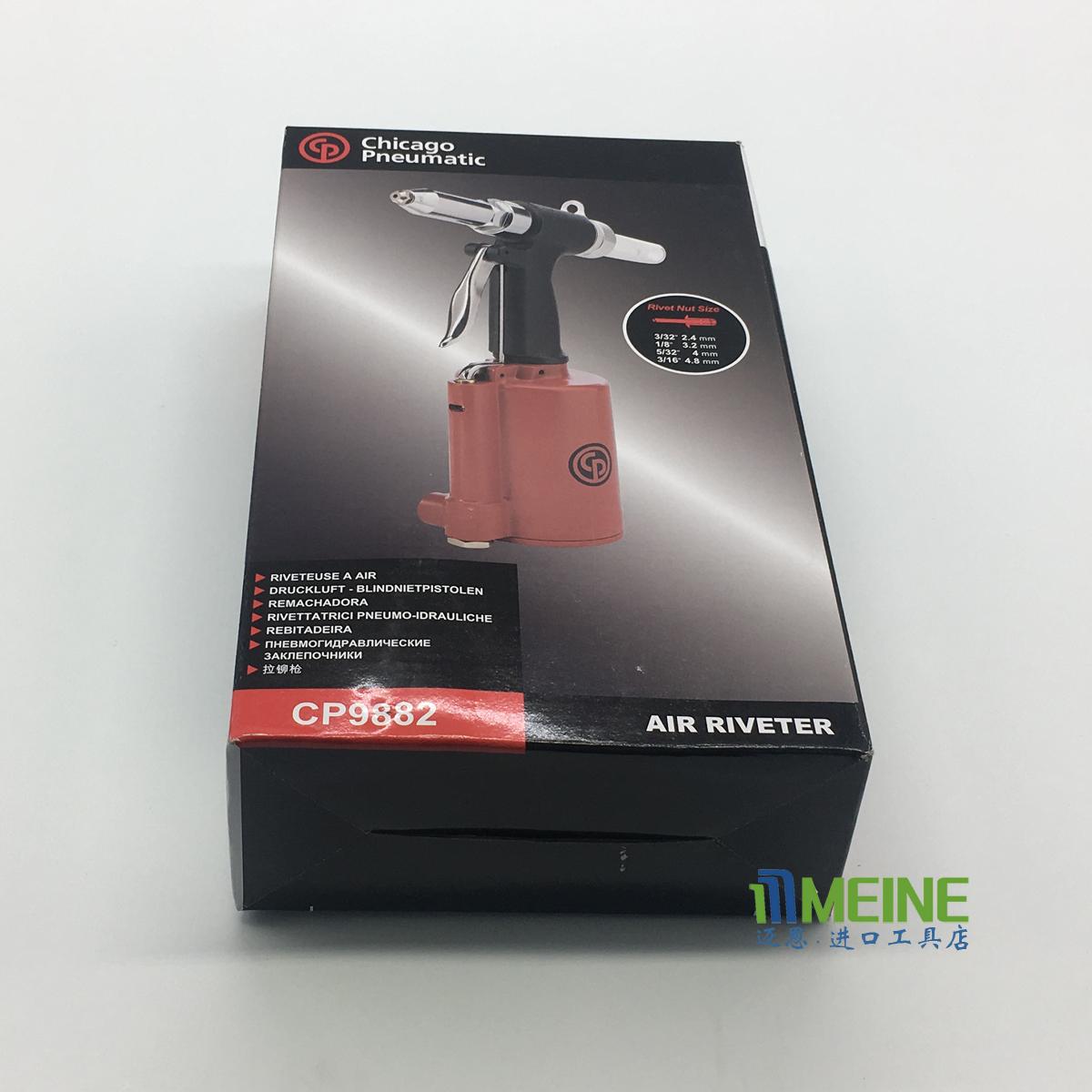 規格品アメリカCP9882空気圧ハンドリベッター8941098820リベッタCPシカゴ気動工具
