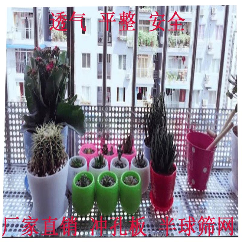 Red de malla de acero inoxidable antirrobo balcón flor una malla de acero redondo y placas de red