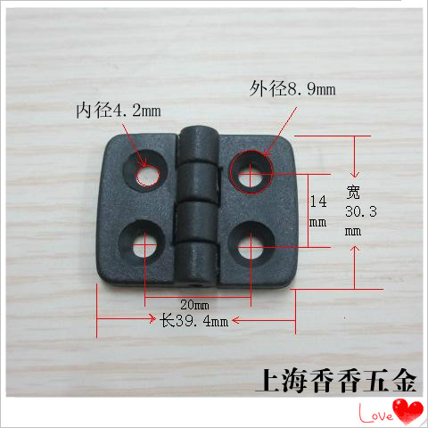 Supply various specifications of electrical box, nylon hinge, nylon hinge, plastic hinge specifications 39.4x30.3