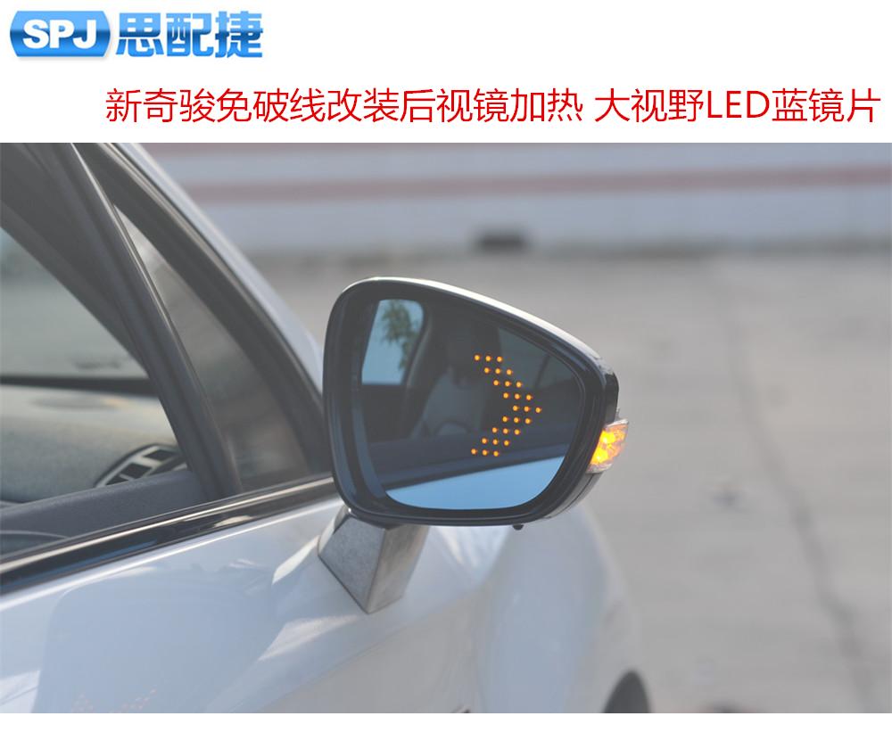 думать с Чешской новинки Чун без разбитых линии переоснащение зеркало заднего вида отопление видение противоослепляющие стример во главе голубые линзы