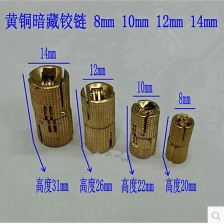 Kupfer, Dark Angel / flatter - scharnier / versteckte art scharnier gelenk - / eimer scharnier / / Kupfer - Kreuz hängt ein Kupfer - gelenk
