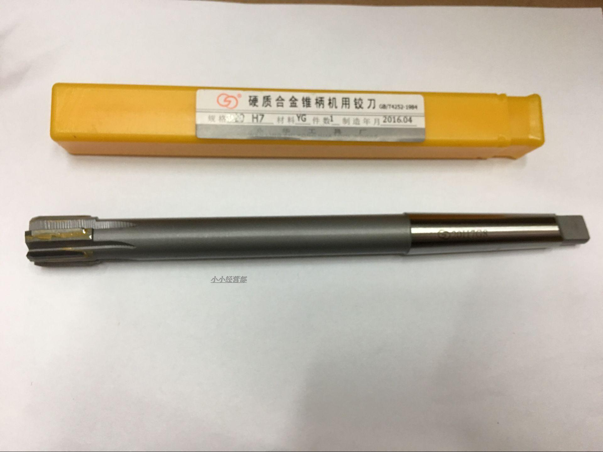 8/9/10/11/12/13/14/15/16/17/18/19 cemented carbide reamer reamer with taper shank machine