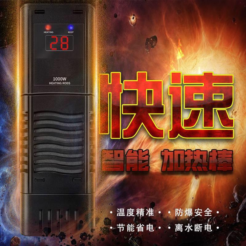 Acuario calentador automático de temperatura y la calefacción acuario termostato termostato de temperatura ajustable