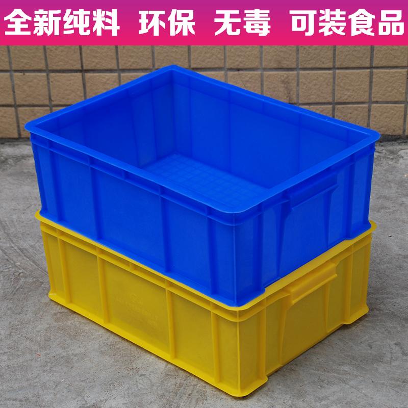 皿洗い箱養魚と水産養殖は、プラスチック製の食事をして、物流収納週間