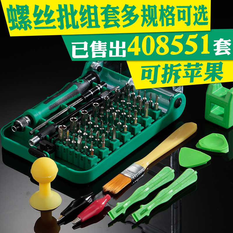 Multi feature phone repair disassemble screwdriver set precision tools screwdriver set