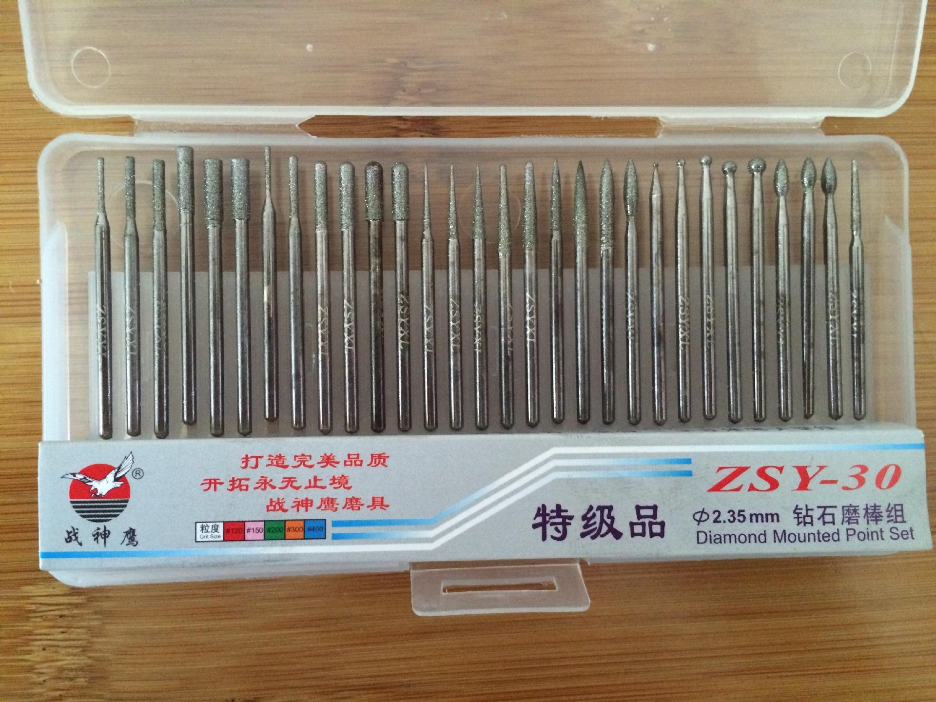 God of War алмазный шлифовальный стержень 2.35mm 30PCS нефрит сплав шлифовальная головка алмазный абразивный набор