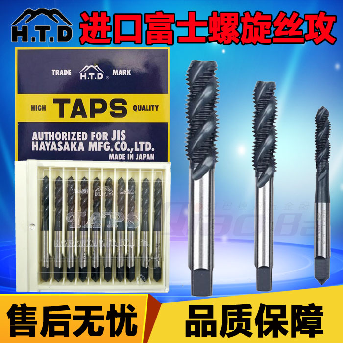 Spiral screw machine screw tap M2M3M4M5M6-M16 metric screw