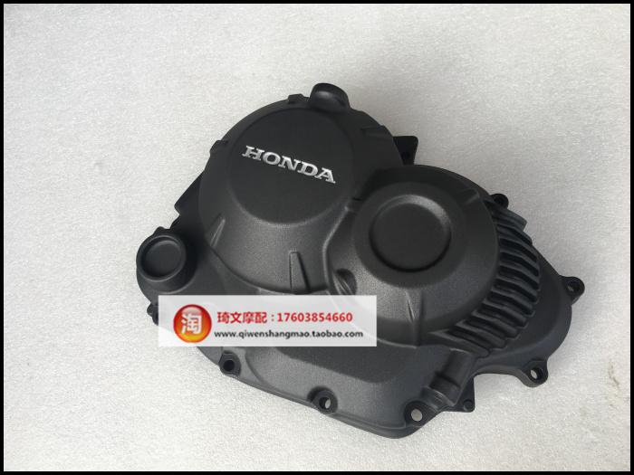 La Nuova Moto Honda CBF190R - Coppa dell'Olio Motore di Destra in Alto A destra SDH175-6 copertura di copertura.