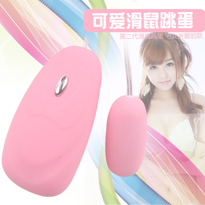 Female masturbation device, mute mouse, jumping eggs, adult interesting articles, high tide wireless electric adult lower body training