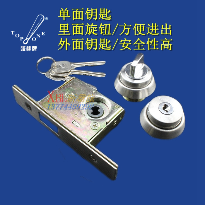 Strong bar 338 flat head lock aluminum alloy door, 351 door lock, frame glass door lock, 329 flat head open door lock