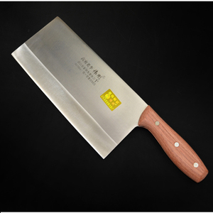 高密合金钢免磨快刀桑刀切片刀 专业厨师刀 菜刀家用酒店专用大号