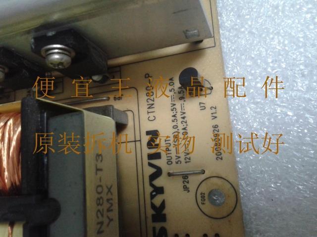 37 - inch - Inch Ding, TV LCD Placa de potência CTN280-P24V9.5A original GM