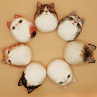 猫咪扎扎乐初学者 刺绣羊毛毡戳戳乐孕妇手工搓搓乐玩偶DIY材料包