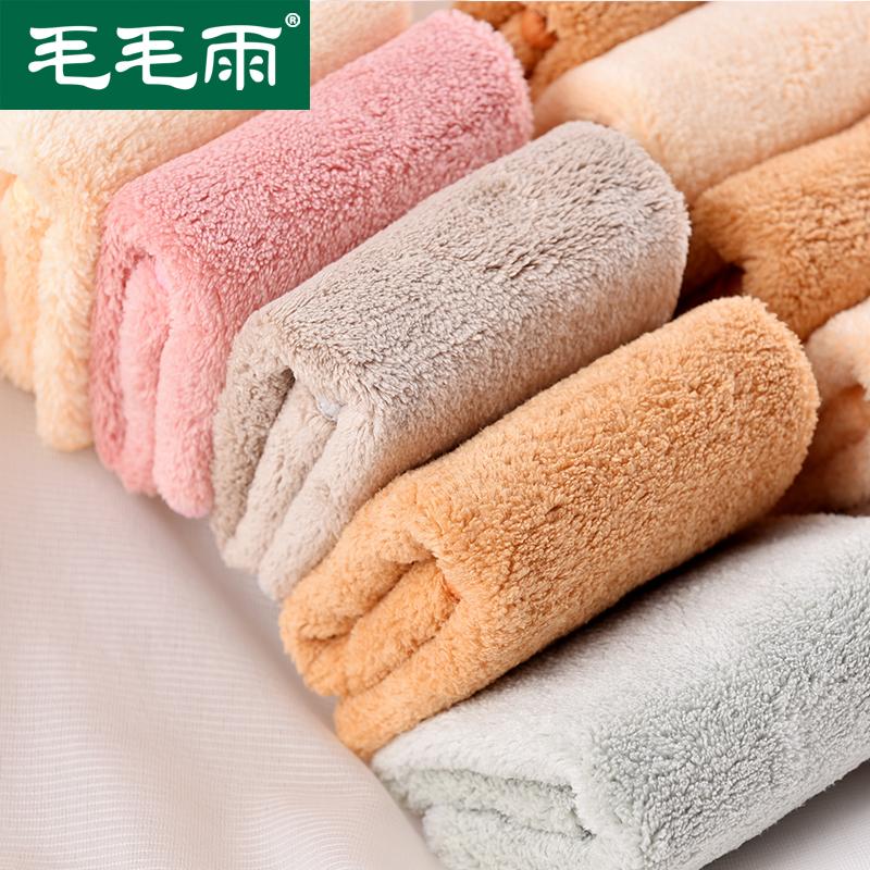 [articolul 6 în special un prosop mare super absorbant de curăţare pe prosop moale