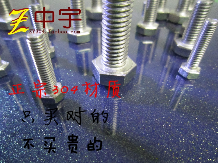 304 stainless steel outer six corner bolt screw m12*20/30/40/50/60/70/80/90/100-150