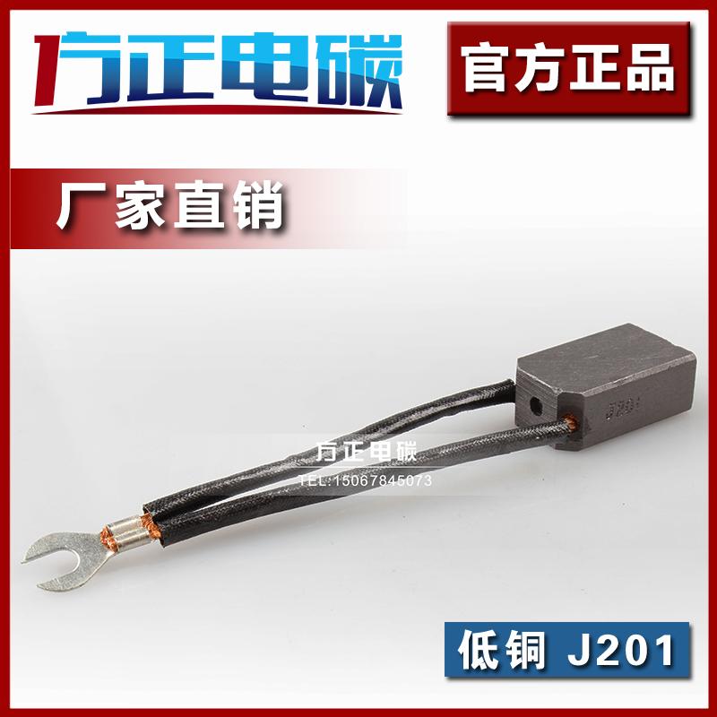 [Подлинная] углеродная щетка двойная линия 16 * 25 * 40 медно-медный графитовый уголь J164 J204 D104 J102