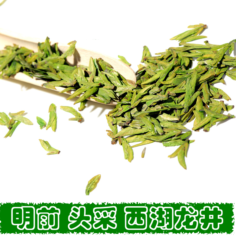 Longjing 2017 new West Lake Longjing Tea Green Tea Mingqian Longjing tea bud head spring 250g canned