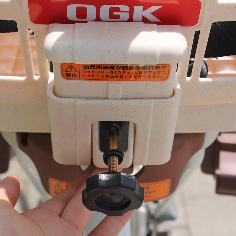 La bicicleta OGK importados de Japón rápido desmantelar los asientos del Vehículo eléctrico trasero de la bicicleta de montaña