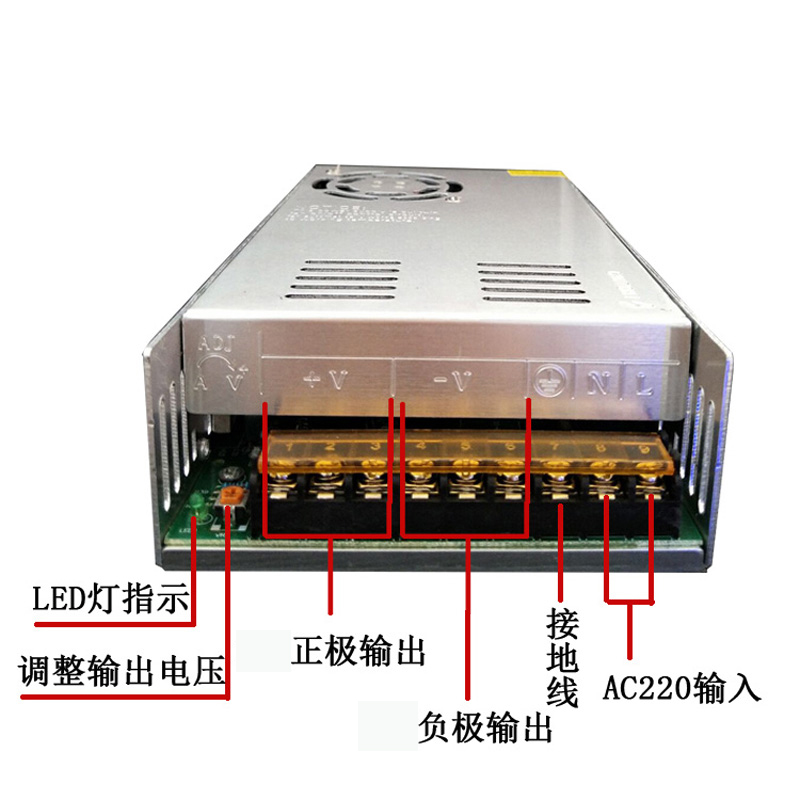 Temperature control 220V to 24V switching power supply box 20A high power bare board small volume 24V500W DC transformer