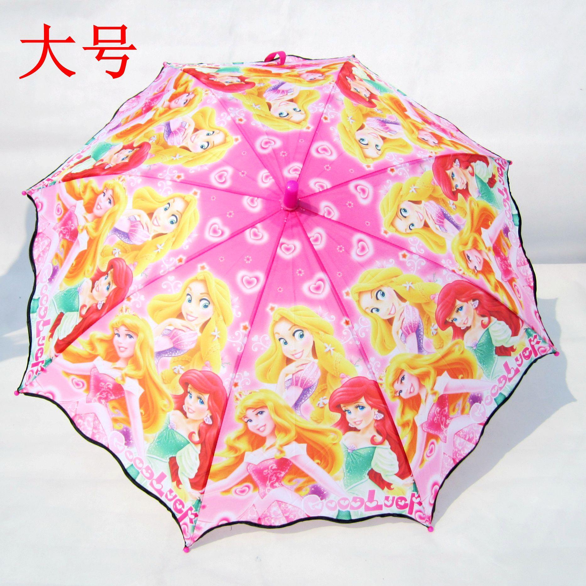 半自动大号儿童雨伞女童小学生KT猫公主伞长柄卡通6-12
