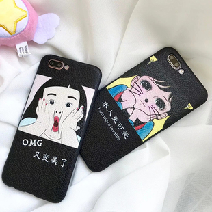 创意搞怪卡通潮男女手机壳防摔苹果i6 iPhone78P苹果X 手机保护套