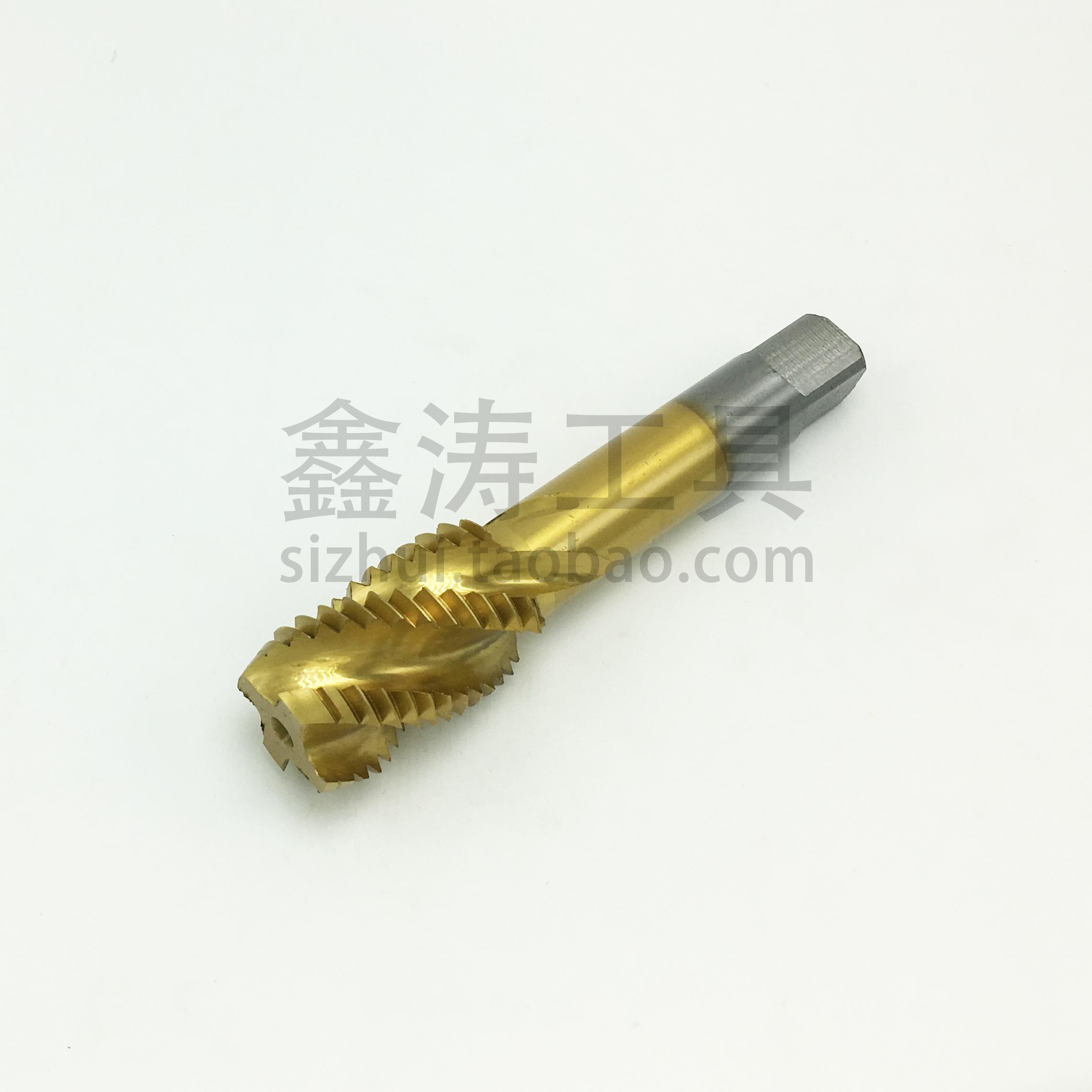 Tap M3M3.5M4M5M6M7M8M10M12M14M16 authentic Shanghai Hongtai Ti spiral screw machine