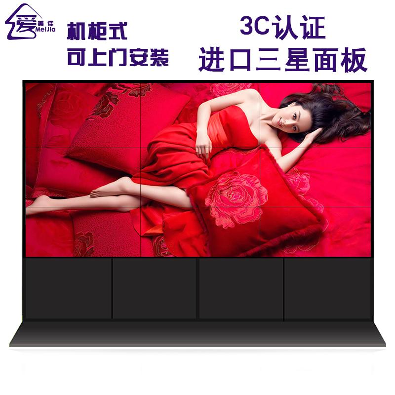 سامسونج 46 بوصة شاشات الكريستال السائل شاشة سوبر ضيق المرقعة 3.5mm شاشة كبيرة التلفزيون جدار ومصنعو هد رصد