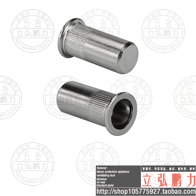 Spot 304 stainless steel blind hole vertical rivet nut and flat head closed rivet nut pulling cap