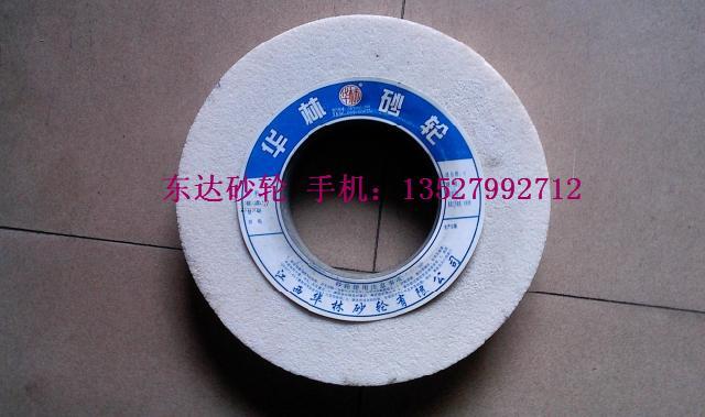 Corindón blanco rueda de piedra de moler 400 círculo exterior muela plana muela 400 * * 20346 # 63