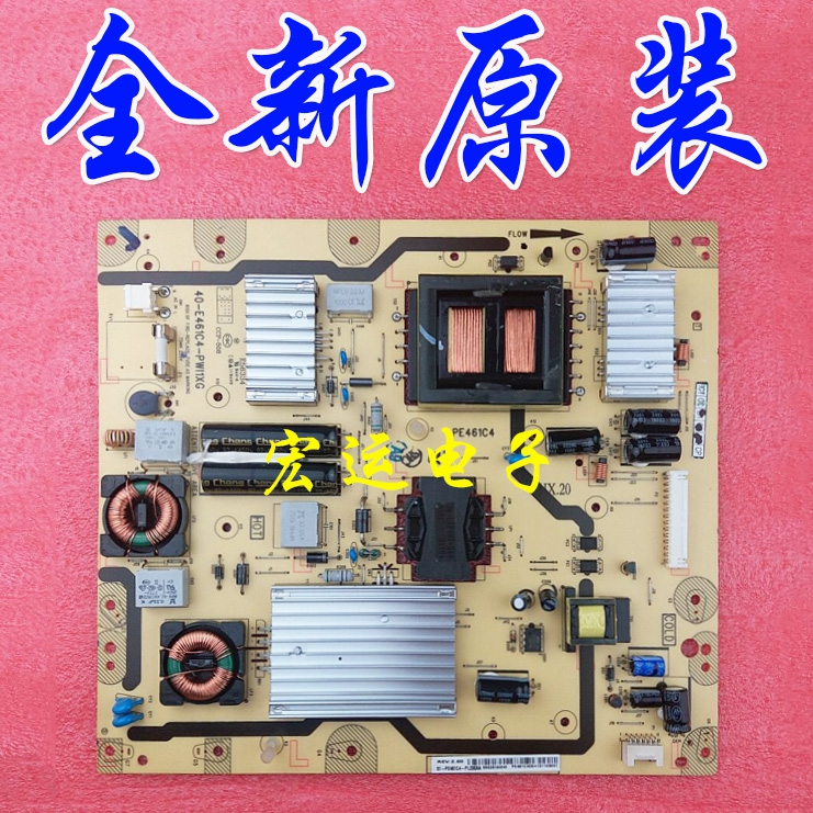 TCL LCD TV L55F3500A-3D power board 81-PE461C4-PL200AA computer circuit board